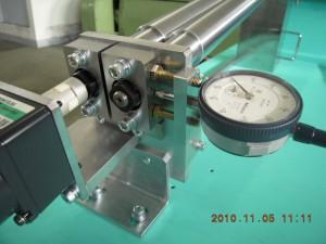 DSCN2520-300x225