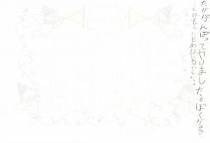 EPSON0092-300x205